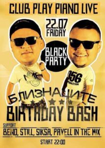 Birthday BLACK Party